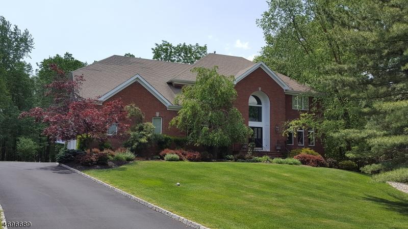 一戸建て のために 売買 アット 62 Nicole Ter 62 Nicole Ter Bridgewater, ニュージャージー 08807 アメリカ合衆国