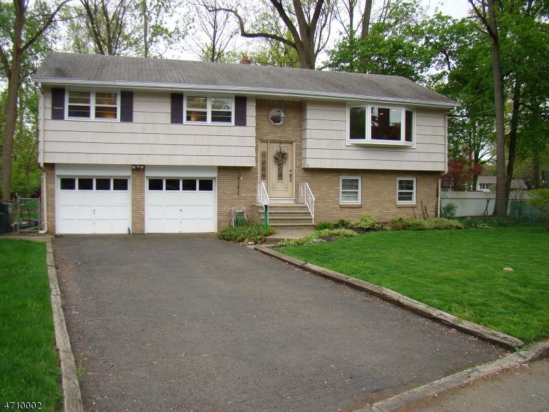 Частный односемейный дом для того Продажа на 5 Kennedy Court North Plainfield, 07062 Соединенные Штаты
